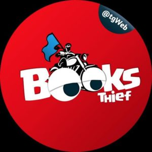 book thief has a good audiobook collection